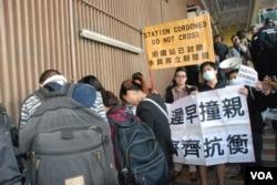 示威者高舉標語及橫額,組成人鏈攔阻水貨客進入上水火車站
