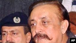 وسیم احمد مستعفی، ایف آئی اے کا نیا سربراہ مقرر