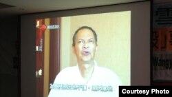 香港民间团体召开记者会播放李旺阳接受香港媒体采访的视频(潘嘉伟推特图片)