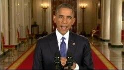 Верховный суд рассмотрит иск об иммиграционном указе президента Обамы