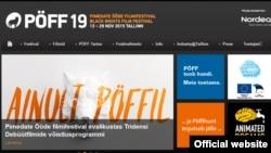 다음달 13일부터 29일까지 열리는 제19회 에스토니아 탈린 블랙나이츠 국제영화제 공식 웹사이트.