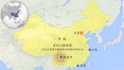 中国云南省地震最严重的昭通市地理位置