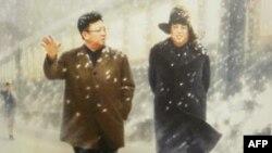 Цветы для Ким Ир Сена и Ким Чен Ира