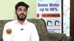 پانی بچانے کا آلہ بنانے والے پاکستانی
