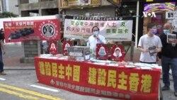 香港支聯會擺設街站邀請市民寫聖誕卡寄予中國維權人士及被捕12港人
