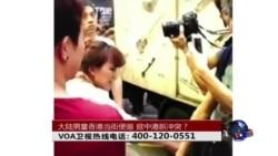 时事大家谈:大陆幼童香港当街便溺,掀中港新冲突?