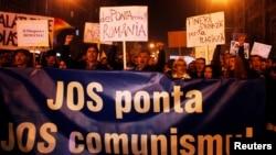 羅馬尼亞民眾抗議政府限制海外羅馬尼亞公民參加最近的總統選舉投票