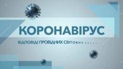 Коронавірус: відповіді провідних світових експертів