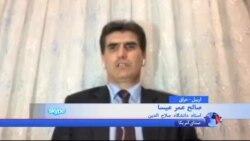 صالح عمر عیسی، استاد دانشگاه صلاح الدین اربیل