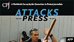 Tổ chức bảo vệ quyền của giới truyền thông quốc tế cho biết có 44 bị giết, 145 nhà báo bị cầm tù trên toàn thế giới trong năm 2010