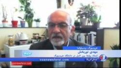 مهدی نوربخش، استاد روابط بین الملل در دانشگاه هریسبورگ