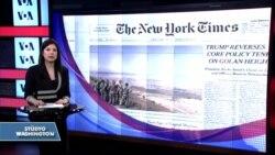 22 Mart Amerikan Basınından Özetler