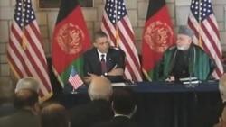 Обама и Карзай подписали договор