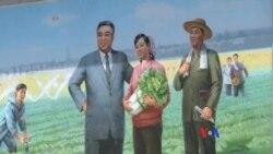 北韓準備36年來召開首次黨代會