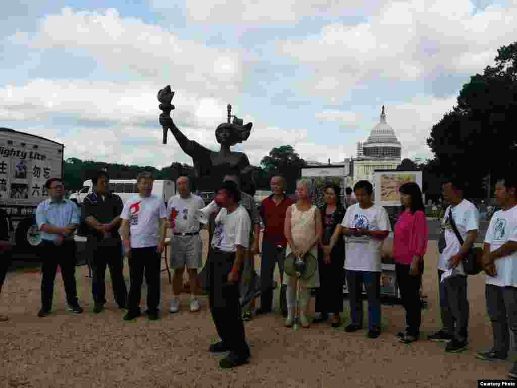 中共国家恐怖主义暴行展人权之旅