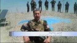 حسین یزدانپناه فرمانده حزب آزادی کردستان: آمریکا از نقش ما علیه داعش حمایت و تشکر کرده است