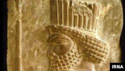 یک نقش برجسته «سربازهخامنشی» در مهرماه امسال به ایران بازگردانده شد.