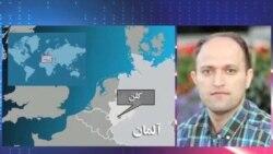 یک بولتن هشتاد صفحه ای عامل اختلاف اصولگرایان ایران