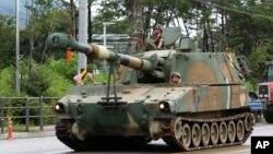 Južnokorejski tenk u demilitarizovanoj zoni