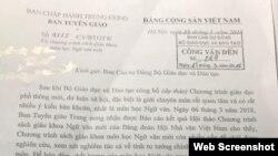Công văn của Ban Tuyên giáo TƯ về việc rút tác phẩm của tác giả trong Văn Đoàn Độc Lập ra khỏi sách giáo khoa.(Ảnh Facebook Nguyễn Quang Lập)
