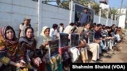 پبلک اسکول پشاور مہلک حملے کے دوسری برسی