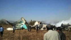 緬甸客機墜毀造成兩個人死亡