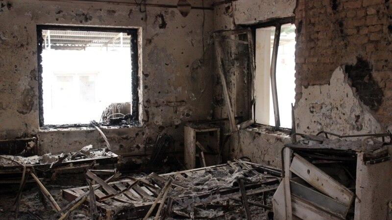 سعوي ایتلاف یمن کې د بې سرحده ډاکټرانو روغتون بمبارد کړی