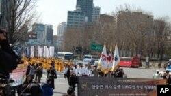 [안녕하세요. 서울입니다] '겨레의 등불, 평화의 횃불' 안중근의사 순국 100주년 추념식 거행