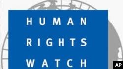 人权组织人权观察发表声明,要求泰国政府确保获救的维吾尔人不被强行遣返中国。图为人权观察的标识