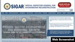 A portion of the U.S. Special Inspector General for Afghanistan Reconstruction homepage.