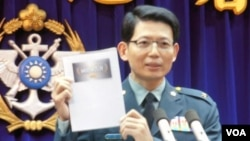 台灣國防部發言人羅紹和少將(資料照片)
