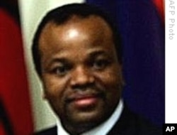 Swazi students want King Mswati III and his governemnt to re-open all indefinitely closed tertiary institutions.