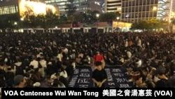 大會估計有5萬人參與9-27聲援新屋嶺被捕者人權集會 (攝影:美國之音湯惠芸)