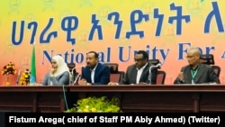 EPRDF 1th Summit