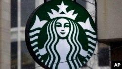 Starbuck -Greener Cup