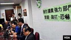 香港民主黨成員林子健(藍衣者)召開記者會 (美國之音特約記者 湯惠芸拍攝 )