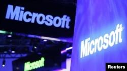 Microsoft se habría sumado a un grupo de firmas interesadas en adquirir al tercer fabricante mundial de computadoras.