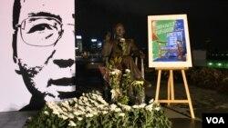 Xitoy qamoqxonalarida 2017-yilda o'ldirilgan dissident Lyu Syaobo