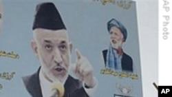 阿选举委员会宣布初步结果卡尔扎伊领先