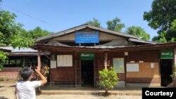 ျမစ္ႀကီးနား KBC ေဆးျဖတ္စခန္း (Photo credit- Kachin Waves )