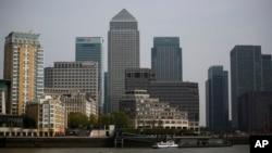 伦敦汇丰银行总部