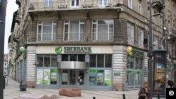 圖為俄羅斯最大銀行-儲蓄銀行在匈牙利首都布達佩斯開設的分行。
