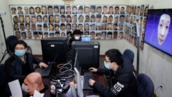 Quiz - New Facial Recognition System Developed to Identify People in Masks