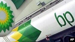 Badan Perlindungan Lingkungan Amerika, EPA melarang perusahaan minyak Inggris BP mengajukan penawaran kontrak federal (28/11).