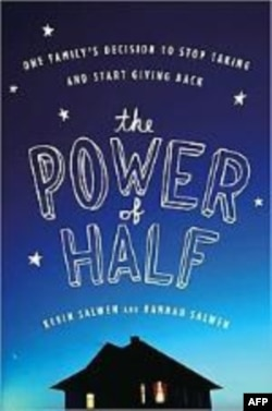 凯文和汉娜合写的书《一半的力量》