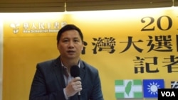 中國六四民運領袖王丹(美國之音湯惠芸)