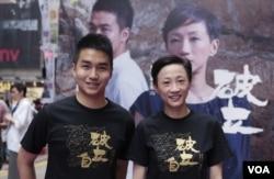 香港公民黨副主席陳淑莊(右)與該黨東區區議員鄭達鴻。(公民黨照片)