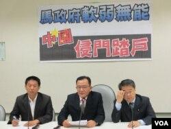 台灣在野黨民進黨要求政府表達強烈抗議(美國之音張永泰拍攝)