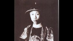 Burial Plot of China's Last Emperor Still Holds Allure