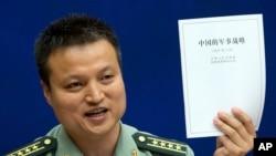 중국 국방부 양위진 대변인이 26일 베이징에서 열린 기자회견에서 새 국방백서를 들어보이고 있다.